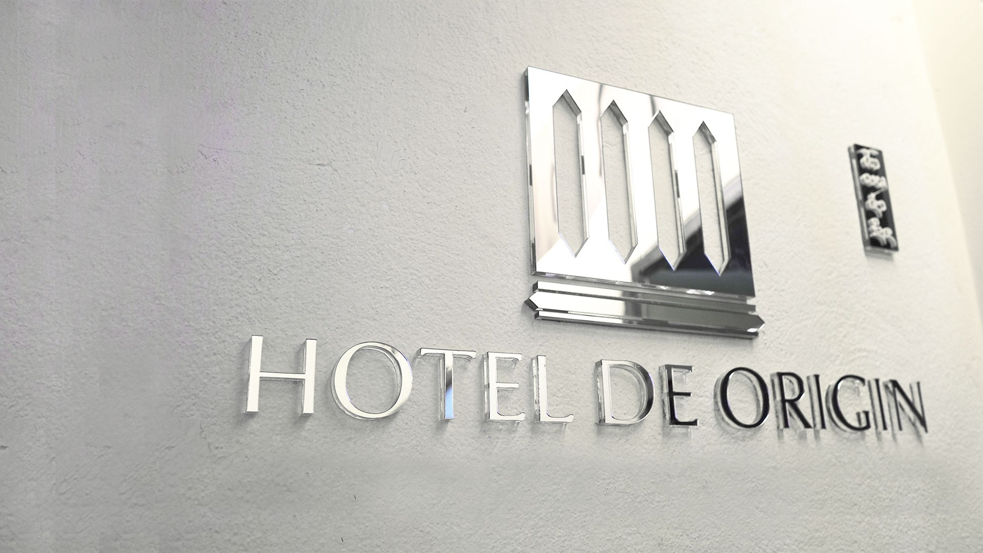 Welcome to the Hotel de Origin